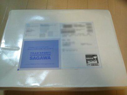 アキュモード式不妊症改善セルフケアDVDは、佐川で届きました
